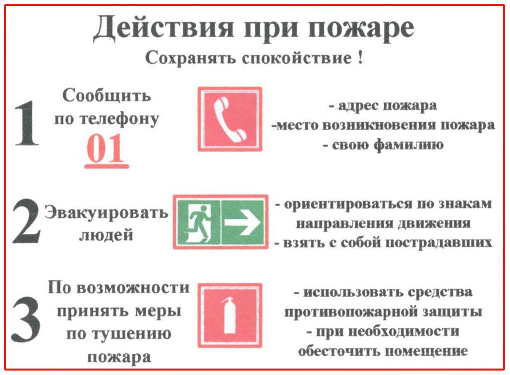 Безопасность дорожного движения детям картинки 10